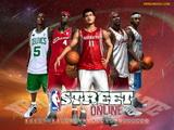NBA STREET OL