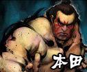 《街头霸王4》角色出招表――本田