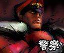 《街头霸王4》角色出招表――维嘉
