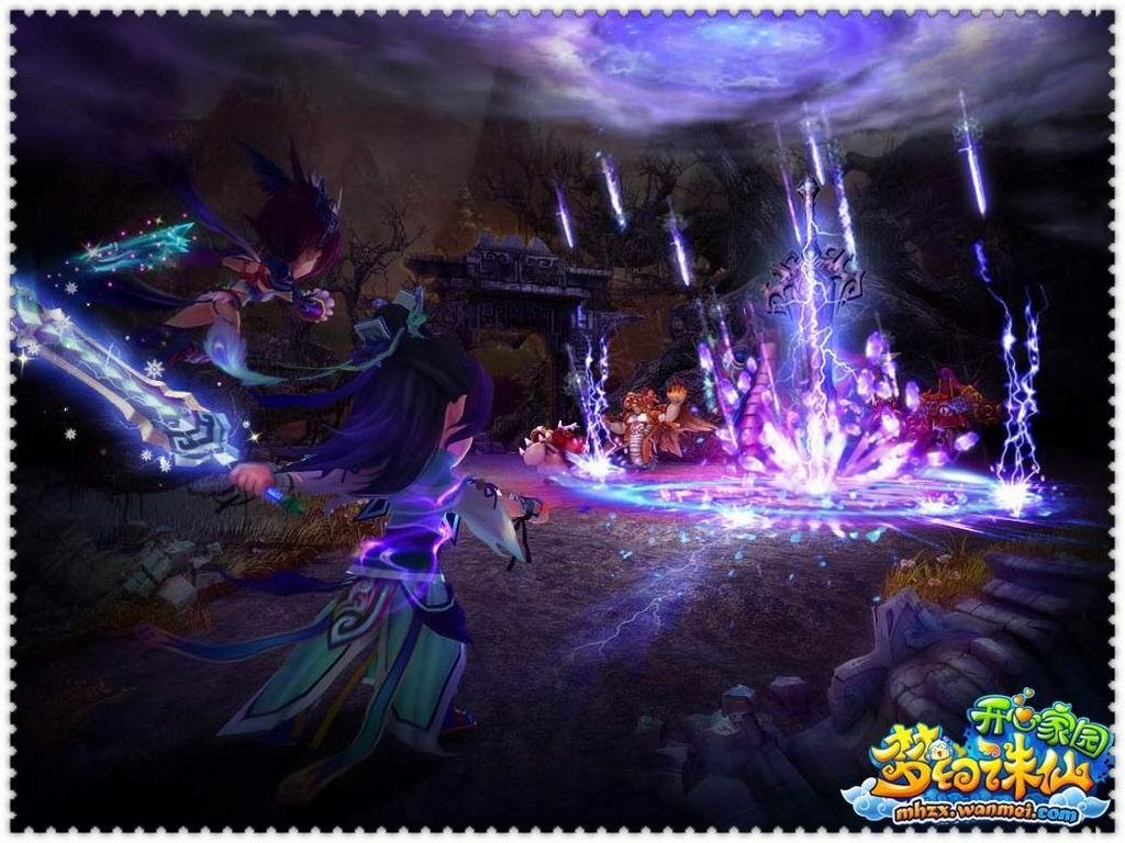 《梦幻诛仙2》官方网站