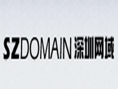 深圳市网域计算机网络有限公司