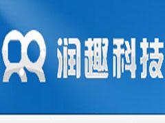 杭州润趣科技有限公司