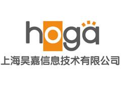 上海昊嘉信息技术有限公司