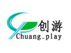 重庆创游软件有限公司