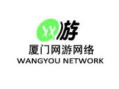 厦门网游网络科技开发有限公司