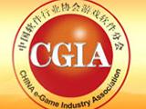 中国游戏行业年会