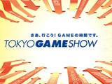东京电玩展