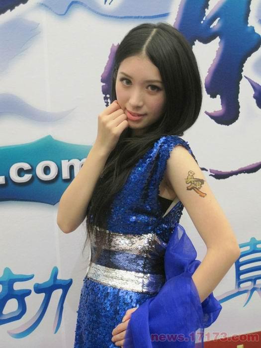 chinajoy最新图片