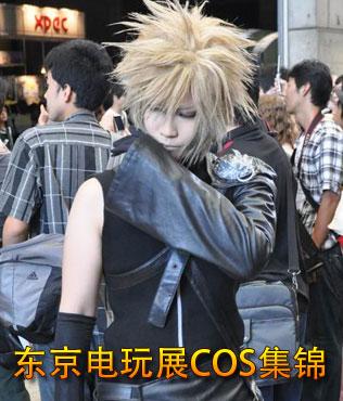 17173现场拍摄:东京电玩展COS尽在掌握