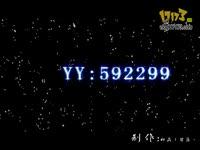 神话-战丶网游联盟