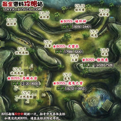 3_map_t.jpg (512×512)