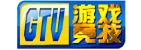 辽宁电视台游戏竞技频道