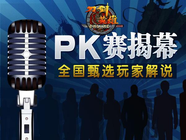 刀剑OL专区-17173.com网络游戏第一门户