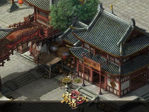 洛阳/长安医馆,游戏内各种设施齐全