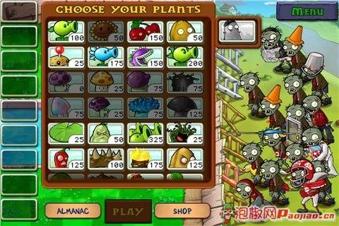 植物大战僵尸最新版 新增9个迷你游戏