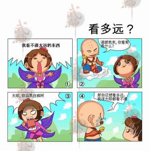 儿童连环画四幅图片