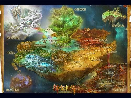 公测前瞻 《神鬼世界》神秘新大陆全貌