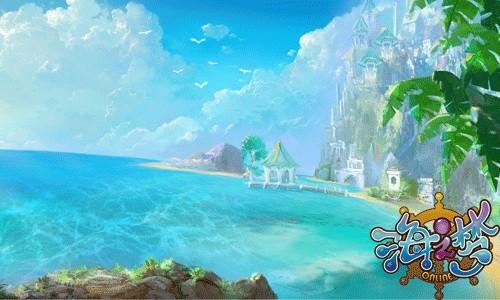 奇幻网游 《海之梦》即将启航!