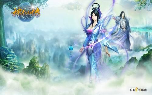 神仙传游戏壁纸