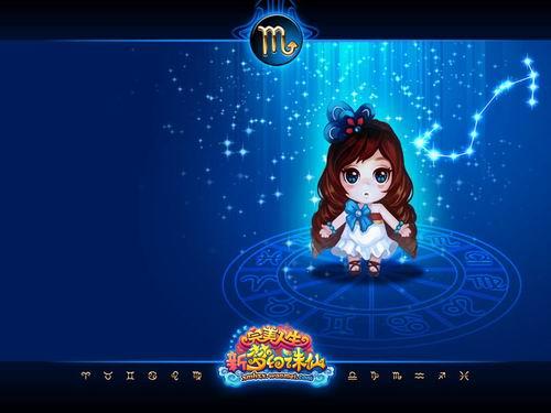 双子座的公主可爱呆萌的图片