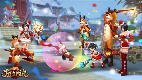 鹿鼎记 龙脉传说 开启公测圣诞狂欢夜图片