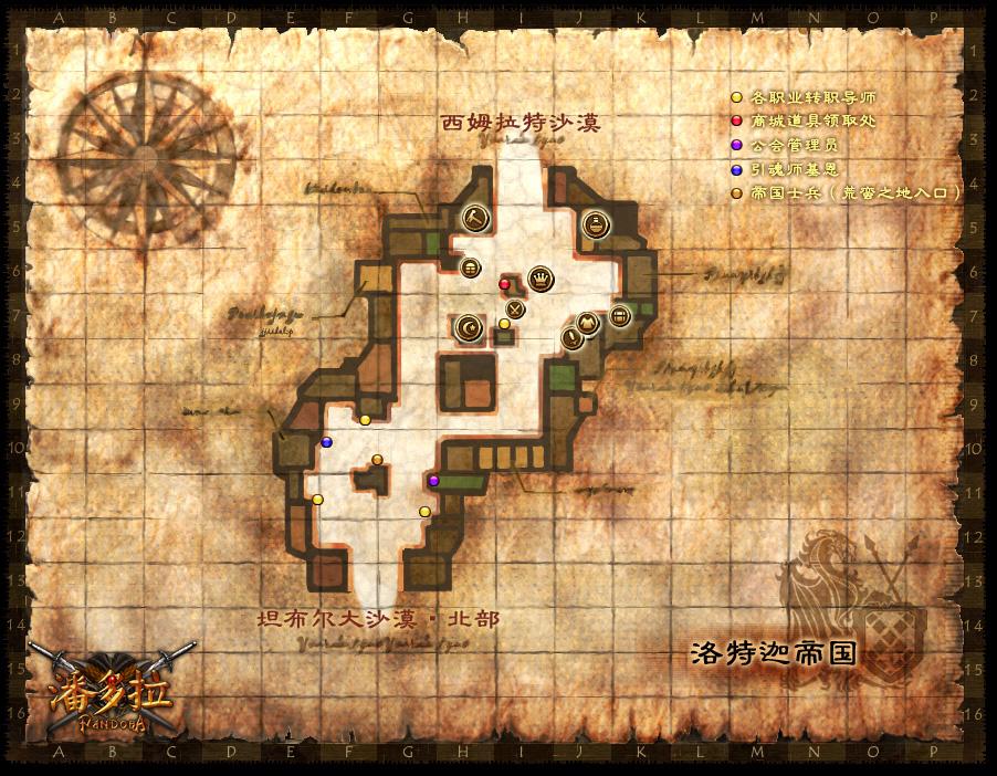 游戏地图-国家地图