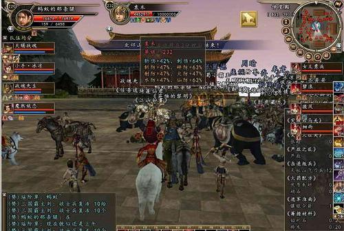 《三国群英传2》仲皇殿世界王及相关任务攻略