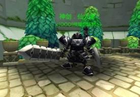 神剑.仙人掌