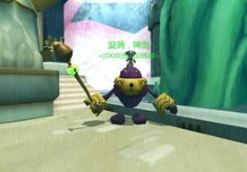 漩涡.神剑