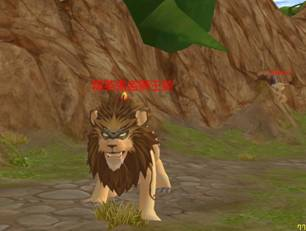 精英鬼盗狮王骑
