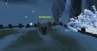 圈中的雪绵羊