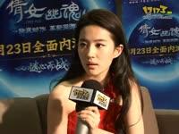 刘亦菲视频独家专访-网易倩女幽魂OL代言人