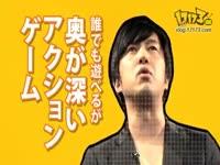 《电锯糖心》TGS2011预告片