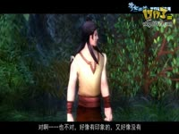 《倩女幽魂》玩家重拍《盗梦空间》 震撼场面竟来自游戏实景