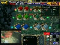 《大神有约》KingJ第一视角鱼人守卫 vs EG #3