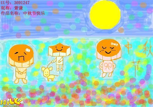 儿童社区《131uu》上演中秋月饼大作战图片