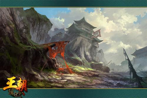 《王朝霸域》精美画面 国内顶级团队打造页游