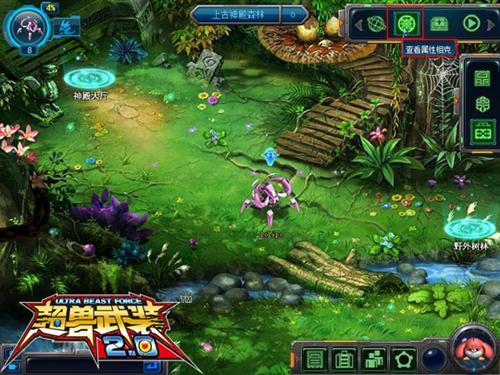 超兽武装2.0_《超兽武装》还在为哪2个属性相克烦恼吗_网页游戏频道_17173.com ...