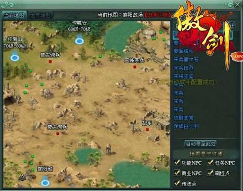 大量的蒙古骑兵,剑戟森森