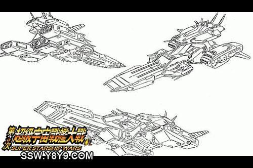 宇宙飞船舰队简笔画