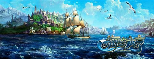 神秘海域 动网新作《海岛大亨》精美海报曝光