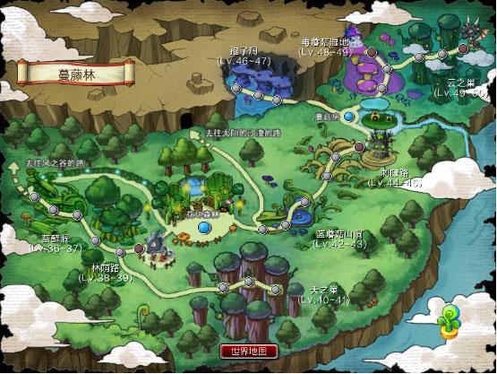 游戏横版平原地图