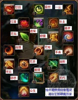 ����y��i&�a����(h�olzg_七大门派推荐天赋加法 战歌 序列号领取_ywhuzgol