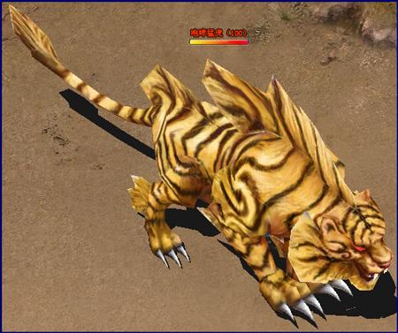 游戏介绍                         平地起风三千里,一声虎吼震群雄!