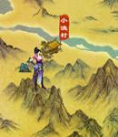 武林3:剑崖通关拿神器