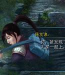 武林3:侠客实力提升基础篇