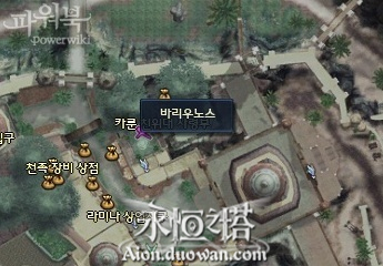 Aion3.0版天族第6烙印之石凹槽扩张任务