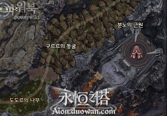Aion3.0版魔族第6烙印之石凹槽扩张任务