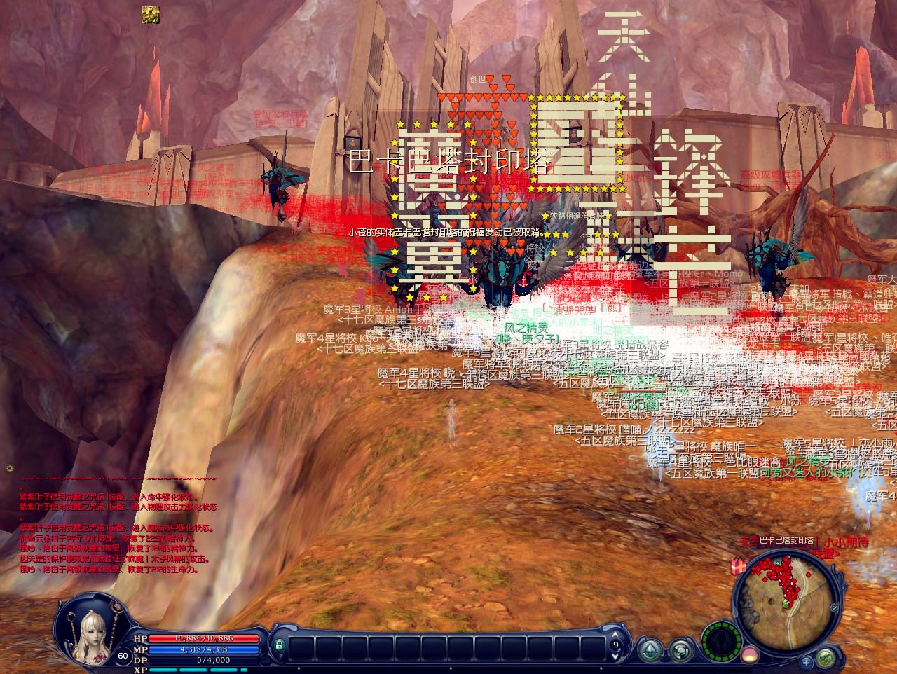龙血战神最新章节列表_风青阳_龙血战神吧在线... _读书者小说网