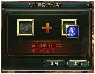 http://images.17173.com/2012/c9//2012/04/26/20120426160107476.jpg